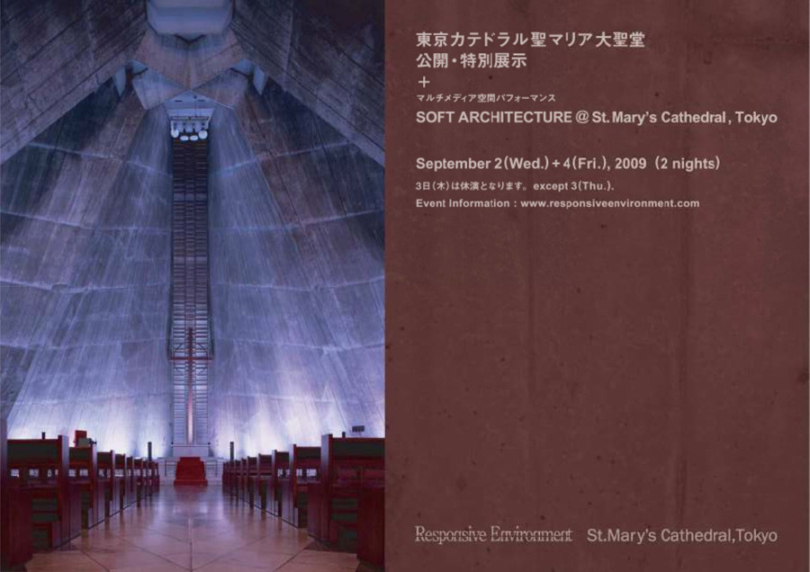 SOFT ARCHITECTURE@St.Mary's Cathedral, Tokyo