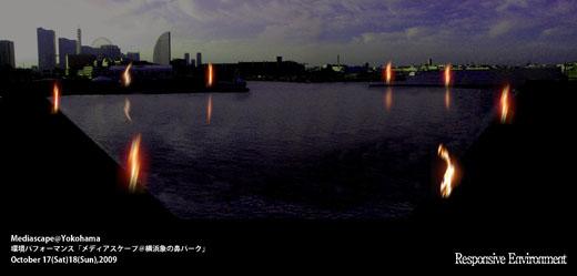 Mediascape @ Yokohama