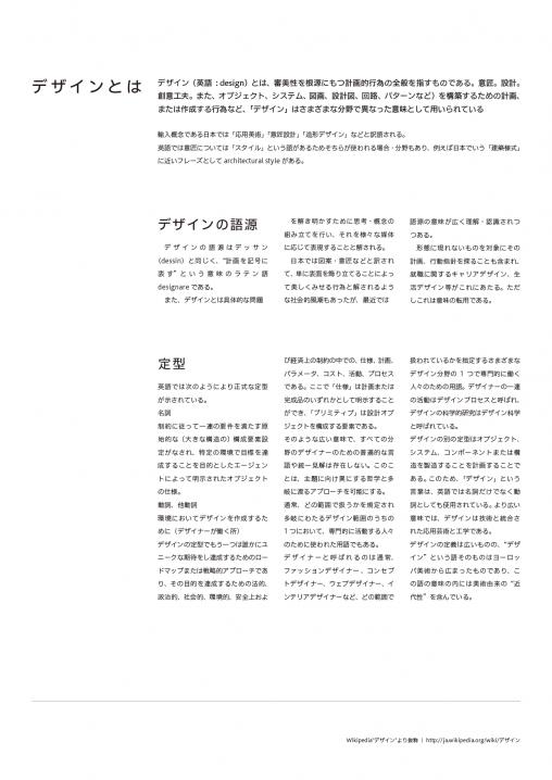 190521_CG_#05_01_文字組_授業